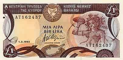 UNC Banknote Costa Rica 100 Colones p-261a 1993 Series H
