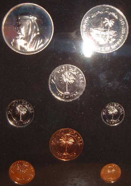 Jamaica 1 Cent 1969-1977 Nickel Gem Proof FAO Ackee Fruit Plant Money Coin